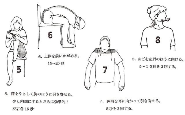 ストリーム通信No.2-3.png